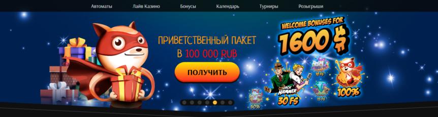 казино SuperCat