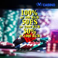 Бонусы на депозит в онлайн казино Иви